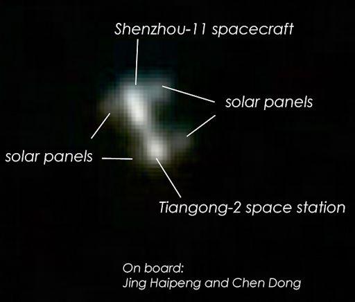 Space Weather Forecasts - ESTUDIO DEL SOL Y LA #MAGNETOSFERA , #ASTRONOMÍA - Página 2 Tiangong2_strip